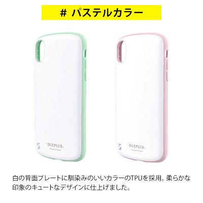 iPhoneXR耐衝撃ハイブリッドケース「PALLETWhite」スマホケース