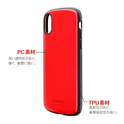 iPhoneXR耐衝撃薄型ハイブリッドケース「PALLETSlim」アイフォンケース軽量設計