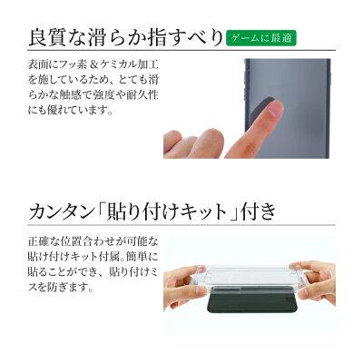 iPhoneXRガラスフィルム「GLASSPREMIUMFILM」スタンダードサイズマット・反射防止/0.33mm