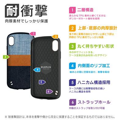 iPhoneXS/iPhoneX耐衝撃ハイブリッドケース「PALLETFabric」デニム生地