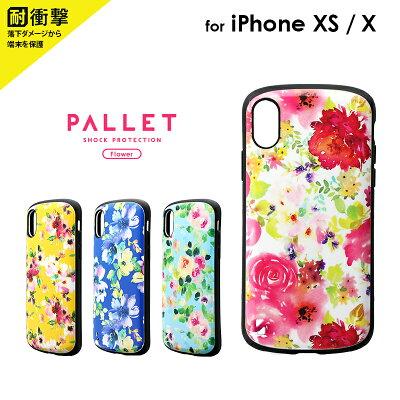 iPhoneXSiPhoneX耐衝撃ハイブリッドケースPALLETDesignフラワー花柄
