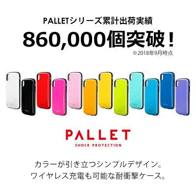 iPhoneXSMax耐衝撃ハイブリッドケースPALLETアイフォンケース