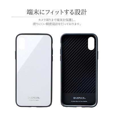 iPhoneXSMax背面ガラスシェルケースSHELLGLASSアイフォンケース