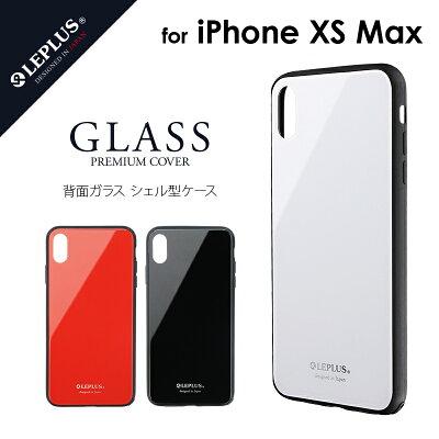 iPhoneXSMax背面ガラスシェルケースSHELLGLASS