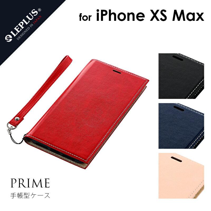 iPhone XS Max 手帳型ケース 薄型PUレザーフラップケース PRIME ストラップ付