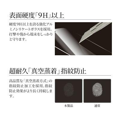 iPhoneXSMax【30日間保証】ガラスフィルム「GLASSPREMIUMFILM」覇龍日本品質平面オールガラスブラック/高光沢/ブルーライトカット/0.33mm