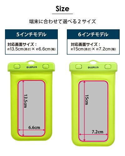 スマホケース防水ケース防塵ケース指紋認証対応TouchID対応5インチ6インチFLOATSAVER2フロートセーバー2iPhoneAndroidIP68