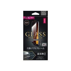 AQUOS sense2 SH-01L/SHV43 ガラスフィルム 液晶保護フィルム 「GLASS PREMIUM FILM」 全画面保護 3Dハイブリッド 高光沢 0.20mm アクオスセンス2