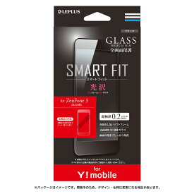 【Y!mobile専用】ZenFone3 ZE520KL ガラスフィルム 液晶保護フィルム 「GLASS PREMIUM FILM」 全画面保護 SMART FIT 光沢