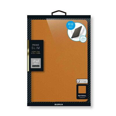 iPadPro10.5インチ(2017)薄型・軽量フラップケース「PRIMESLIM」ブラック/キャメル/ネイビー