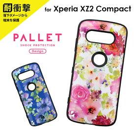 Xperia XZ2 Compact SO-05K 耐衝撃ハイブリッドケース 「PALLET Design」 エクスペリアxz2コンパクト