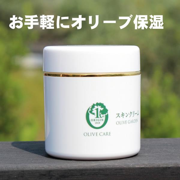 オリーブ園 オリーブスキンクリーム(60g)【 保湿クリーム スキンケア しっとり 小豆島 オリーブオイル オリーブ園 】