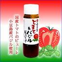 小豆島トマト&バジル ドレッシング 200ml(分離液状ドレッシング)【タケサン】