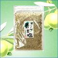 オリーブ香草塩詰め替え用袋入100g