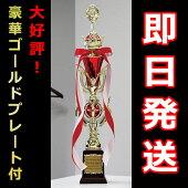 【即日発送13時まで】オリジナルトロフィー1本柱34種目から選べる人形付赤【XF-01Aサイズ】高さ:62cm[G]55×55【M】