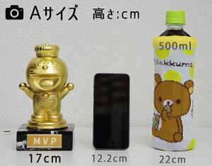 ドラえもん黄金ブロンズ【YDR-02006Aサイズ】高さ:17cm幅:9cm