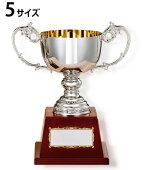 高級優勝カップシルバー【KRS-08137Aサイズ】高さ:42.5cm口径:20cmASH-6