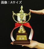 優勝カップ樹脂製【YNO-02761Aサイズ】高さ:23.0cm口径:6.7cmAG-2
