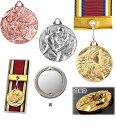 メダル 直径4cm【YMY-09440】27×30