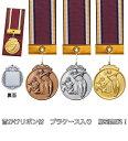 メダル 直径4.5cm【YMY-09454】28×28