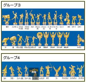 トロフィー4本柱88種目から選べる人形付ゴールドプレート付【YTR-02341Aサイズ】高さ:110cm[G]34×90【C】