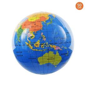ビーチボール地球儀 30cm 【知育玩具】【教育玩具】【おもちゃ】【アウトドアグッズ】【海水浴グッズ】