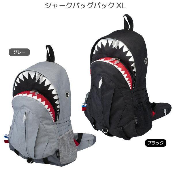シャークバッグパックXL SK-109 【モーンクリエイションズ】【サメバッグ】【サメリュック】【リュックサック】【キッズバッグ】【子供用バッグ】【◆】