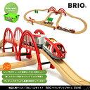 【あす楽】ツインブリッジセット 33195 レールセット おもちゃ 男の子 木製 レール 3歳 brio