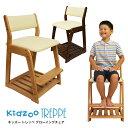 【あす楽】トレッペ グローイングチェア JUC-2892 【学習チェア step ステップチェア 子供チェア 学習椅子 勉強チェア…