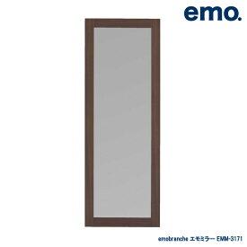 【10%OFFクーポン配布中】エモ ミラー EMM-3171 emo mirror 姿見 飛散防止 大型ミラー ウォールミラー シンプル 北欧風 モダン エモブランシェシリーズ