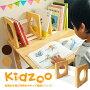 Kidzoo(キッズーシリーズ)ブックスタンドおしゃれスライド収納卓上収納本収納ネイキッズnakids