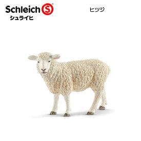 【10%OFFクーポン配布中】ヒツジ 13882 動物フィギュア ファームワールド シュライヒ