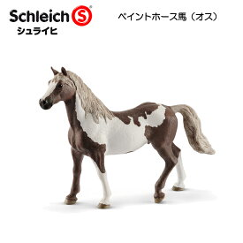 【10%OFFクーポン配布中】ペイントホース馬(オス) 13885 動物フィギュア ホースクラブ シュライヒ