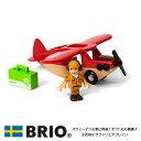 【10%OFFクーポン配布中】サファリエアプレイン 33963 ブリオレールシリーズ 知育玩具 木製玩具 サファリシリーズ プ…