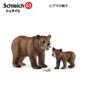 【10%OFFクーポン配布中】ヒグマの親子 42473 動物フィギュア ワイルドライフ シュライヒ