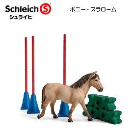 【10%OFFクーポン配布中】ポニー・スラローム 42483 動物フィギュア ファームワールド シュライヒ