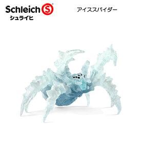 【10%OFFクーポン配布中】アイススパイダー 42494 動物フィギュア エルドラド シュライヒ