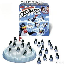 ペンギン・パイルアップ 6213153 ボードゲーム バランスゲーム ぐらぐらゲーム パーティーゲーム 知育玩具 ラベンスバーガー Ravensbuger BRIO ブリオ