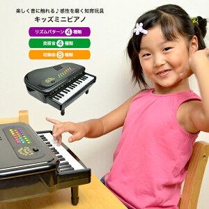 キッズミニピアノ 知育玩具 おもちゃ 教育玩具 電子メロディ 電子玩具 ミニグランドピアノ