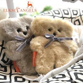 ELKS&ANGELS Little caddle bear (くまさんのぬいぐるみ小) ELK-LCB 人形 ベビー用品 おもちゃ エルクスアンドエンジェルズ リトル カドルベア【YK08cm】