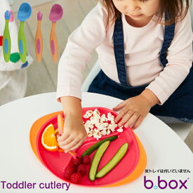 トドラーカトラリー(ケース付) b box b-box bbox ベビー食器 ベビースプーン ベビーフォーク お食事用品 b.box ビーボックス 贈り物 ギフト