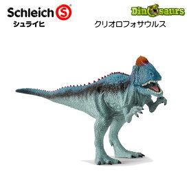 【10%OFFクーポン配布中】クリオロフォサウルス 15020 恐竜フィギュア ディノサウルス シュライヒ