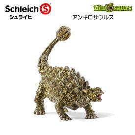 【10%OFFクーポン配布中】アンキロサウルス 15023 恐竜フィギュア ディノサウルス シュライヒ