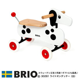 【10%OFFクーポン配布中】【びっくり特典あり】ライドオンダッチー (白) 30281 おもちゃ 知育玩具 乗用玩具 木製玩具 BRIO ブリオ