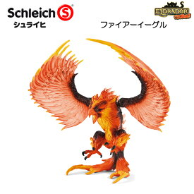 【10%OFFクーポン配布中】ファイアーイーグル 42511 動物フィギュア エルドラド シュライヒ