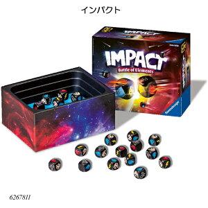 インパクト 6267811 ボードゲーム ダイスゲーム サイコロ パーティーゲーム 知育玩具 ラベンスバーガー Ravensbuger BRIO ブリオ