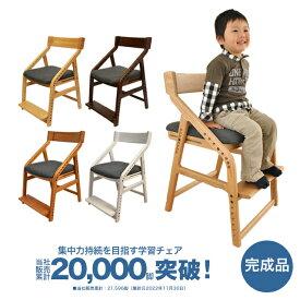 【あす楽】頭の良い子を目指す椅子 JUC-2170 いいとこ イイトコ 学習チェア 木製 子供チェア 学習椅子 おすすめ 学習イス