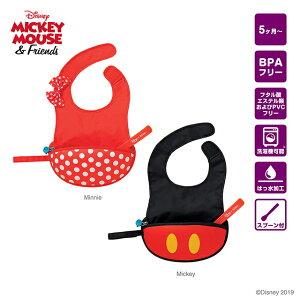 ディズニートラベルビブ(スプーン付) ミッキー ミニー Disney ディズニ ベビースタイ ベビービブ ベビーエプロン お食事エプロン b.box ビーボックス 贈り物 ギフト