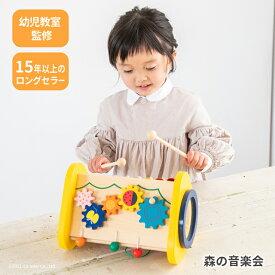 【びっくり特典あり】【名入れサービスあり】森の音楽会 エドインター おもちゃ 知育玩具 あそび道具
