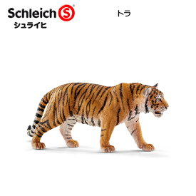 【10%OFFクーポン配布中】トラ 14729 動物フィギュア ワイルドライフ シュライヒ